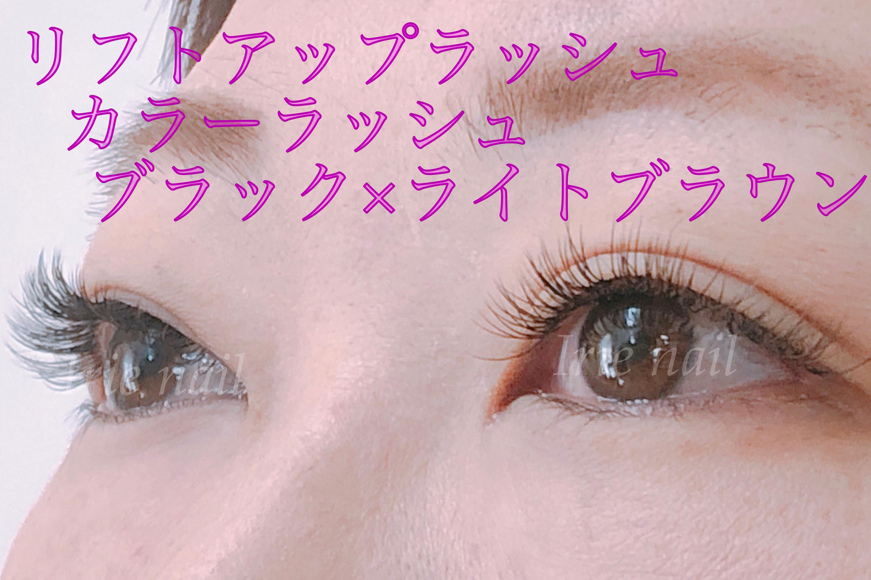 リフトアップラッシュ☆
